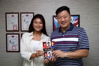 女足隊長王湘惠 拜會職棒工會請益