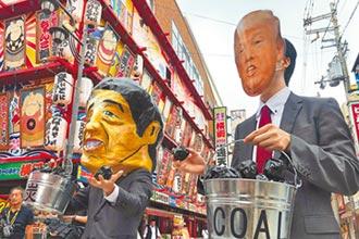 天公作美 G20峰會和諧揭幕