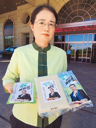 陳賴素美擬脫黨參選 黃世杰反批破壞團結