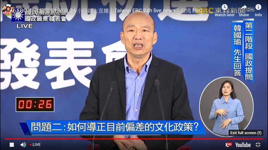 高雄市長韓國瑜。(圖/擷取自東森電視)