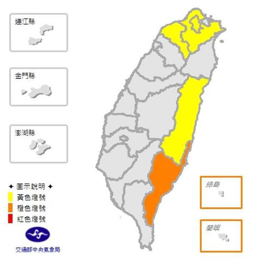氣象局發布高溫資訊,明天台東縣為橙色燈號,有連續出現36度高溫的機率。(圖擷自氣象局)