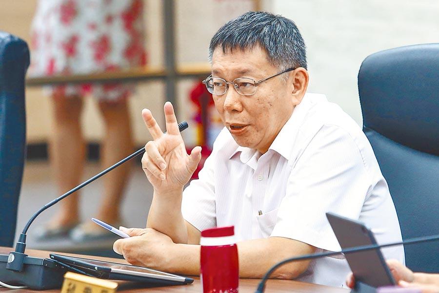 雙子星案被卡,台北市長柯文哲稱下次找好一點的理由好不好!他並直言不喜歡辣台妹的作風。(鄧博仁攝)