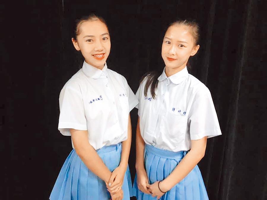 永平工商表演艺术科学生林倖妤及简妙妤朝表演梦想前进。