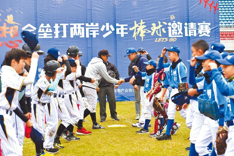 台灣的經驗與大陸市場結合,可創造更大的舞台和利益。圖為2018年在福州舉行的兩岸少年棒球邀請賽。(中新社資料照片)