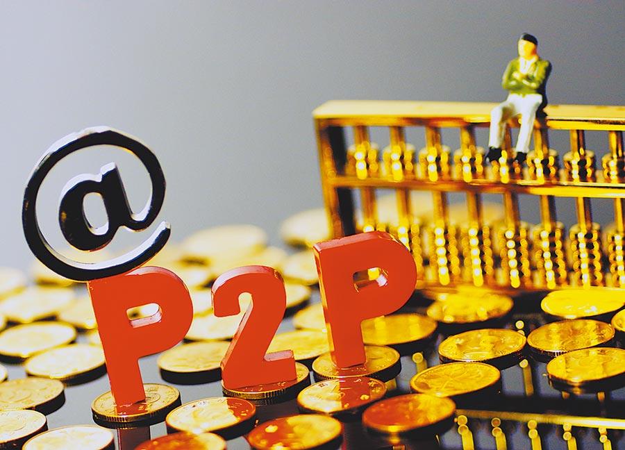 大陸P2P平台又爆雷。(CFP)