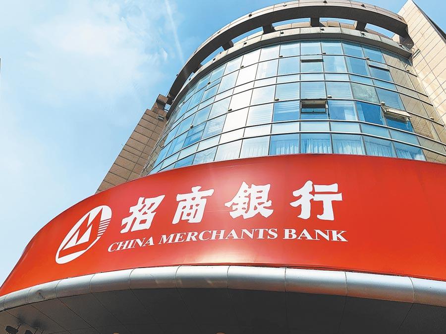 招商銀行。(CFP)