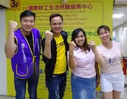 免費中文課助圓夢  外籍移工:要寫信感謝台中市長