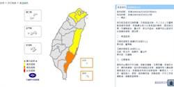 周二起水氣增加 南部、東半部防較大雨勢