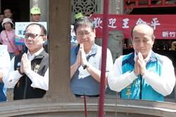 新竹縣金平之友會 義民廟成立