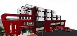 花蓮消防大隊新廳舍開工 外觀像巨型消防車