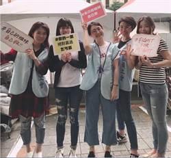 口號忘了嗎?長榮空姐打臉工會「這也叫秋後算帳」