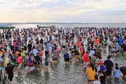 暑假快來台南玩 海洋主題周住宿超優惠