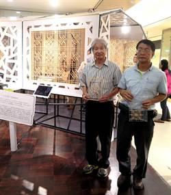 新光三越全台木匠藝術展首站台南 陳輝煌50年拼接花窗技藝