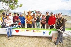 芥菜種會攜外交部 助印尼災後重建