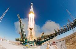 NASA進軍觀光業