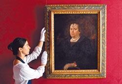 女教皇奧林匹婭肖像 蘇富比亮相