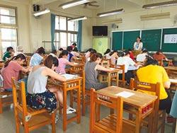56歲流浪教師 拚考幼教師