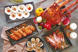 國泰萬怡酒店燒烤宴挑逗味蕾