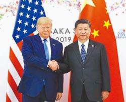 齊評天下:石齊平》中國夢vs.美國夢