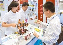 泰州惠台51條 促大健康產業合作