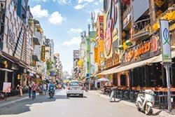 前進越南 經濟紅利與挑戰並存