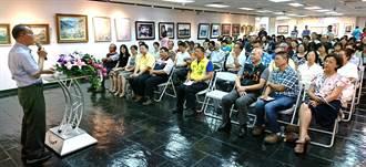 南投縣校長美術聯展開幕茶會 大批熱愛藝術民眾踴躍參與