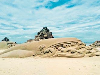 大安沙雕音樂季 大鯨魚吸睛