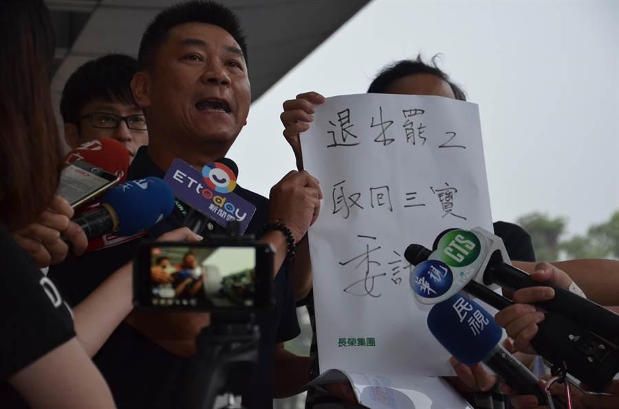 長榮航空發言人陳耀銘表示,遺憾協商破局,原訂7月底前恢復所有航班正常營運也只能往後延 (圖/本報資料照、賴佑維攝)