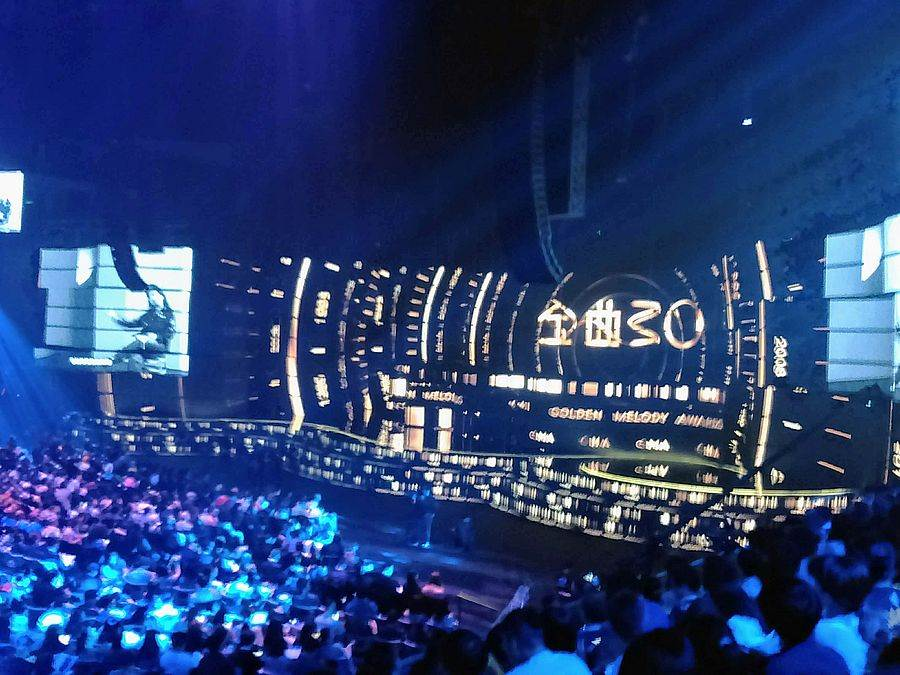 金曲30在多位巨星表演,現場氣氛嗨到最高點。(林宜靜 攝)