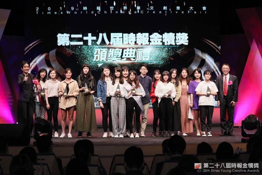 醒吾科技大學副校長陳義文(右一)出席頒獎典禮。
