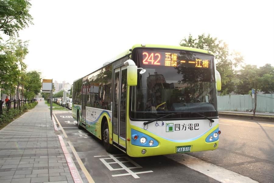 台中市新增242、248兩條公車路線,將於7月1日上路,服務市民交通更便利!(陳世宗翻攝)