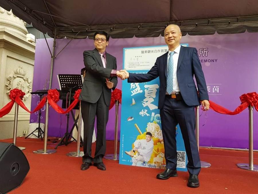 圖首席萊茵診所院長吳介甫(左)30日上午與高雄市觀光協會理事長劉坤福(右),簽約合作,共同套裝醫美觀光行程。(圖:顏瑞田)