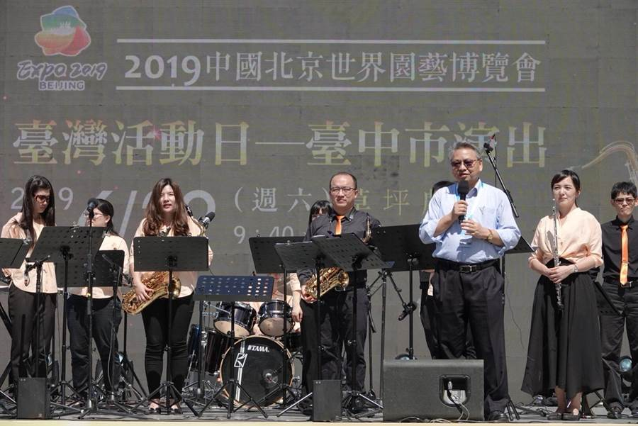 讓國際聽見台灣好聲音,中巿「台灣青年管樂團」受邀至北京世園會演出。(陳世宗翻攝)