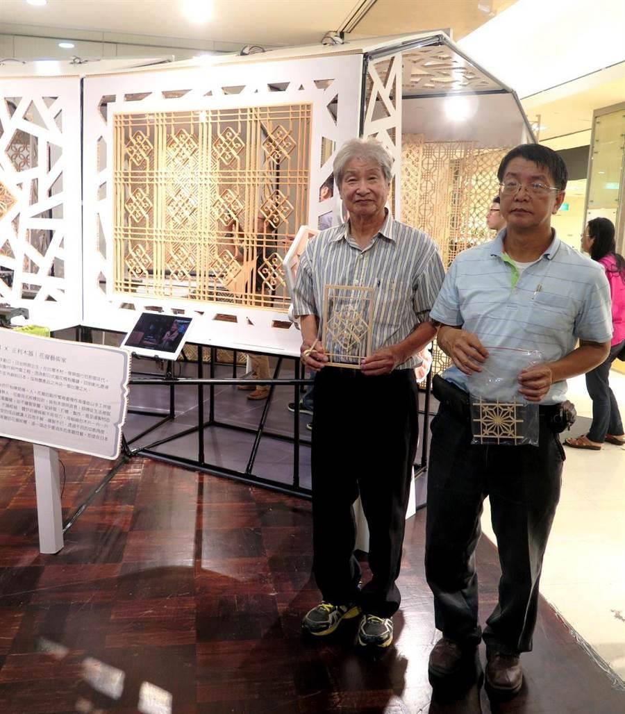 陳輝煌(左)與兒子陳正忠接日本設計訂單,代工製成窗花外銷,作品受到日本鄉間建築歡迎。(新光三越西門店提供)