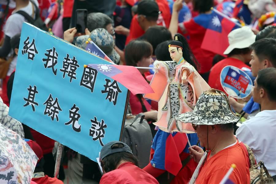 韓粉提振韓國瑜在桃竹苗地區的人氣,群眾興高采烈揮舞國旗。(陳麒全/攝)