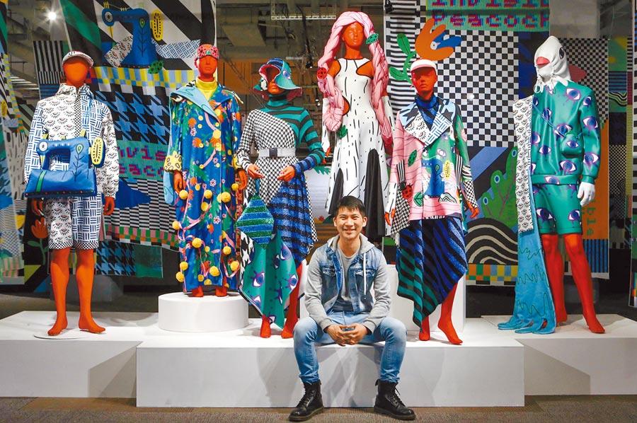 台灣設計館舉辦首屆「印花設計節」,策展人顏寧志在此展結合當代藝術家、插畫家、設計師的創作,跨越插畫、影像、產品、包裝、服裝等多元領域,顛覆觀者對印花的想像。(鄧博仁攝)