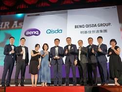 明基佳世達集團榮獲2019「亞洲最佳企業雇主獎」