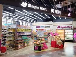 美廉社首家生鮮超市進駐百貨商場 今年展店至700家
