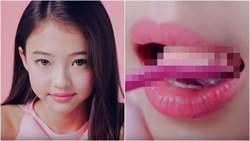 10歲童星拍廣告太煽情!廠商下架道歉 網驚:這是成人級
