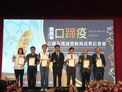口蹄疫拔針成功! 農委會:已有業者尋求台灣豬銷日可能性