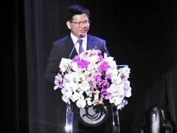 《產業》打造亞太海陸樞紐,林佳龍:2計畫讓台灣航向世界