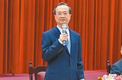 陳師孟擬約談法官 司法院長許宗力痛批:破壞法治