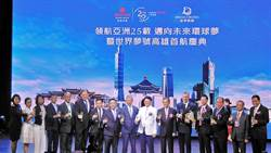 《產業》星夢郵輪世界夢號首度抵台,估創1.6億元觀光效益