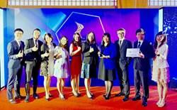 台新獲「國際培訓總會」頒給「全球人力資源發展首獎」