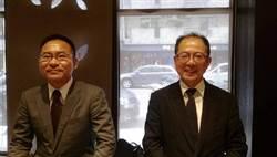日本海事協會台灣總經理山口新彌結束七多任期 將由河上淳一接任