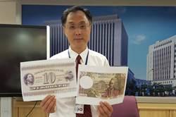 央行券幣數位博物館辦特展 「文明的推手」