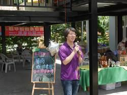 富宇打造「華南咖啡書屋」 為偏鄕飄書香