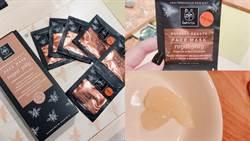 肌膚也要「原形保養」!希臘第一大天然藥妝品牌台灣也買得到