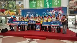 台南夏日音樂節「將軍吼」20日將軍漁港開唱