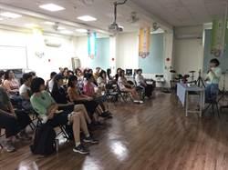 台中女兒誌職人講座  女性賦權培育職場新鮮人